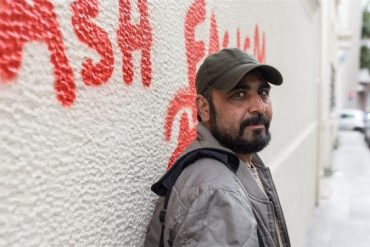 "Al Jazeera, ""From NATO to Antifa: One Afghan's journey to Greece"""