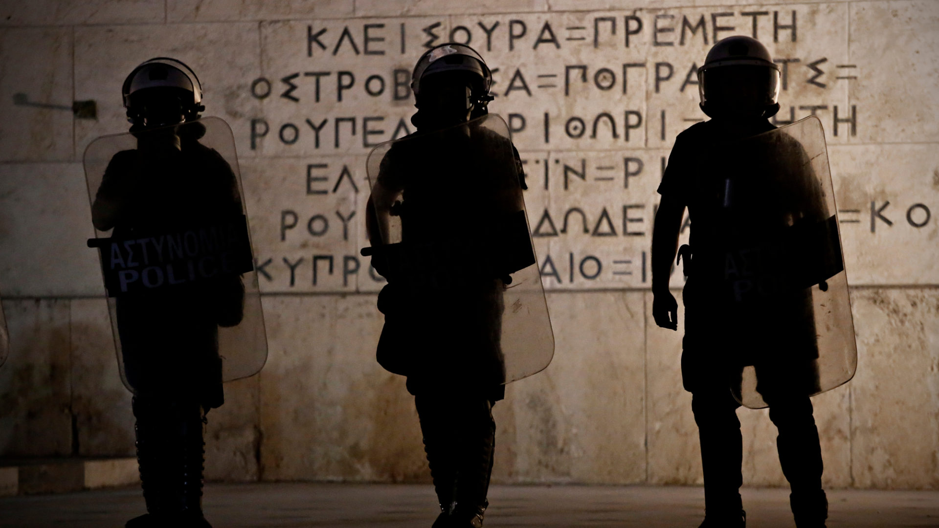 """3a7099c58b7 Tasos Theofilou: """"I am not innocent"""": writings from a Greek prison ..."""