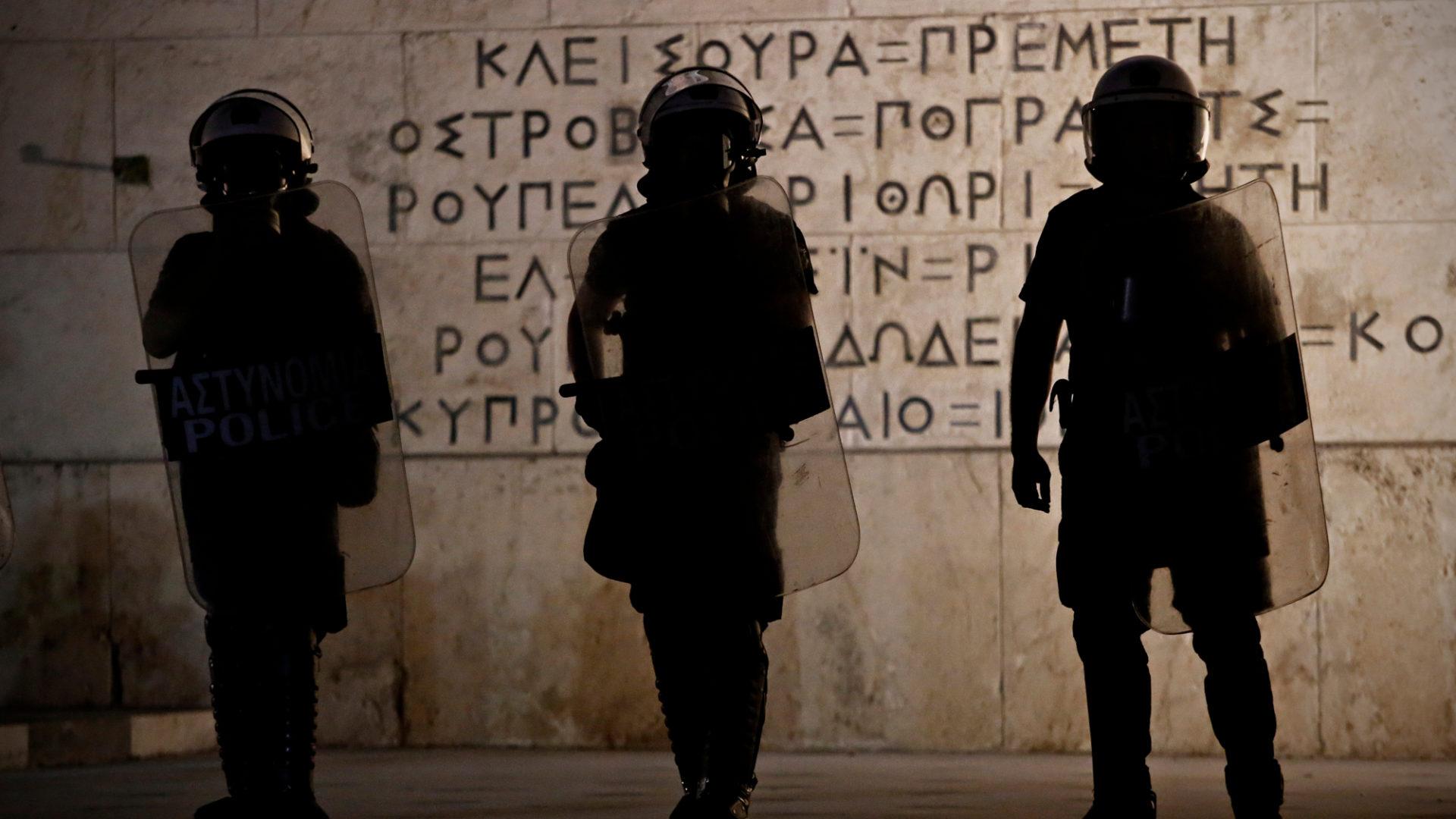 "b8181d8fbbe7 Tasos Theofilou  ""I am not innocent""  writings from a Greek prison ..."